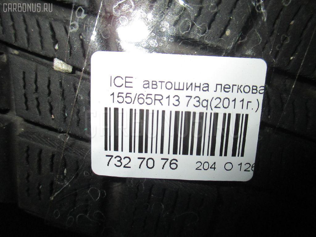 Автошина легковая зимняя ICE GUARD IG30 155/65R13 YOKOHAMA Фото 3