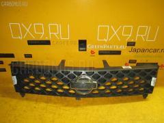 Решетка радиатора NISSAN X-TRAIL NT30 Фото 2