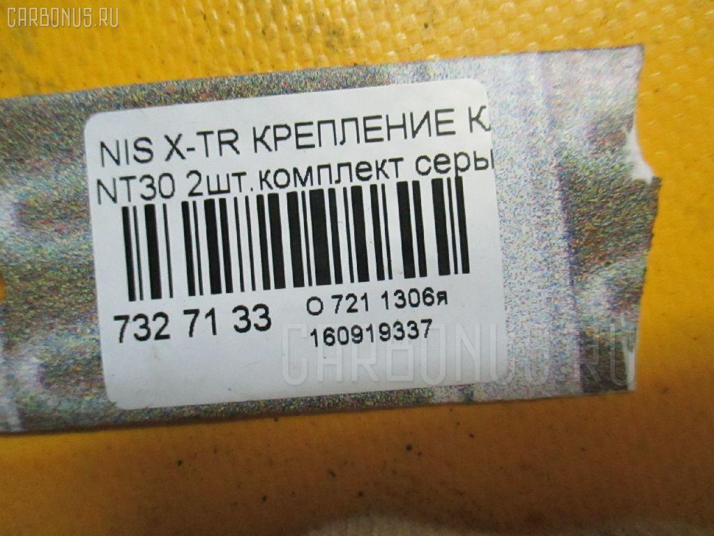 Крепление капота NISSAN X-TRAIL NT30 Фото 2