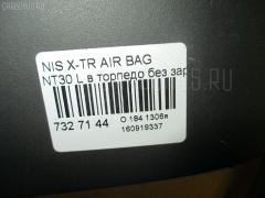 Air bag на Nissan X-Trail NT30 Фото 4
