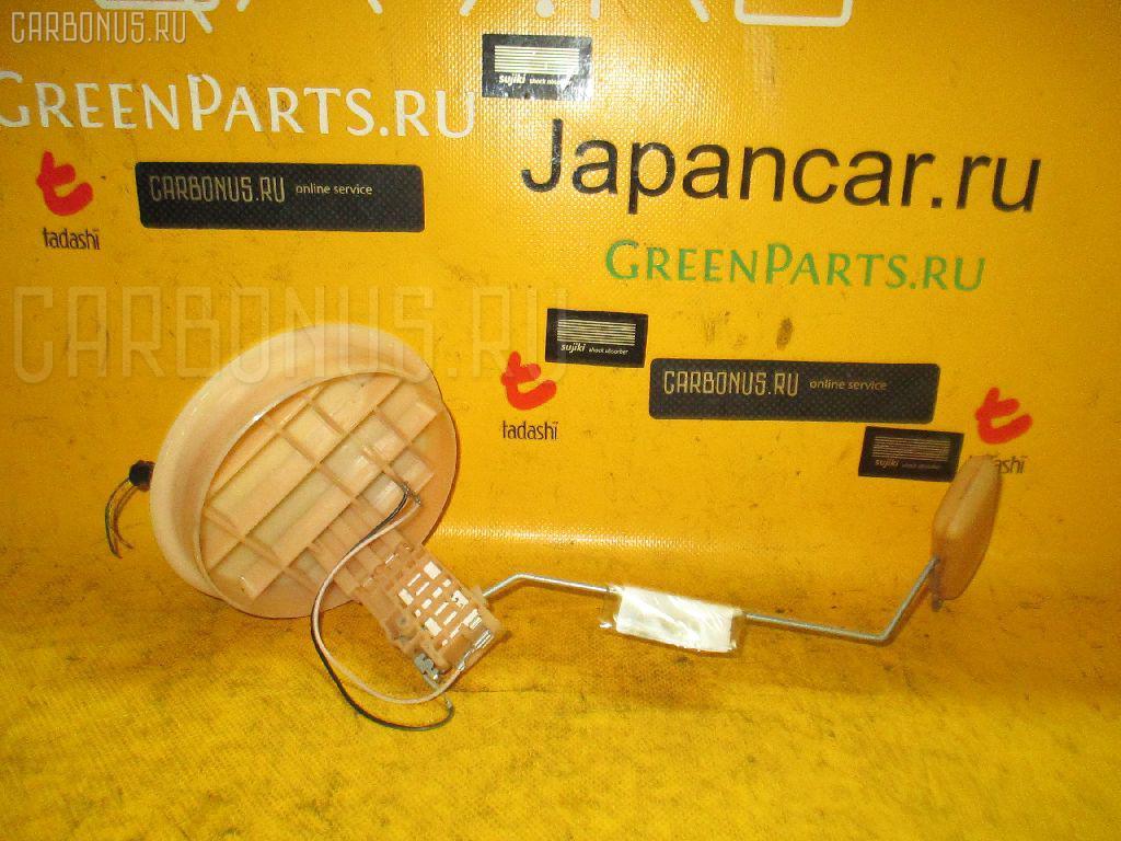 Датчик уровня топлива Nissan X-trail NT30 QR20DE Фото 1