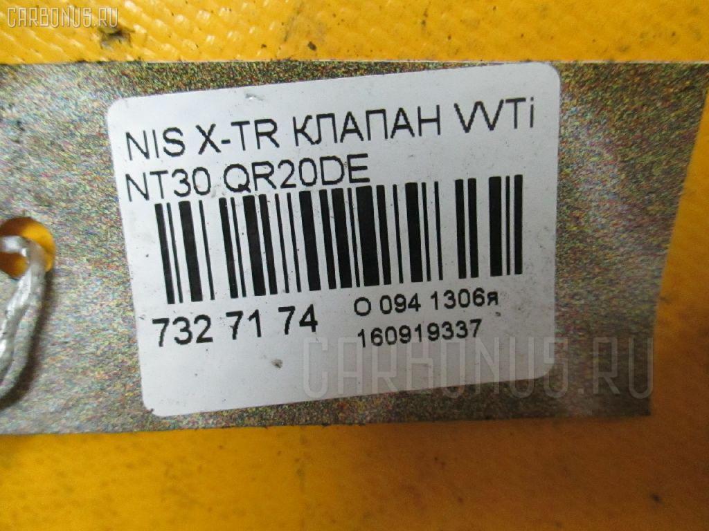 Клапан vvti NISSAN X-TRAIL NT30 QR20DE Фото 2