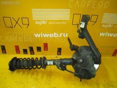 Стойка амортизатора MITSUBISHI EK-SPORT H81W 3G83 Фото 1