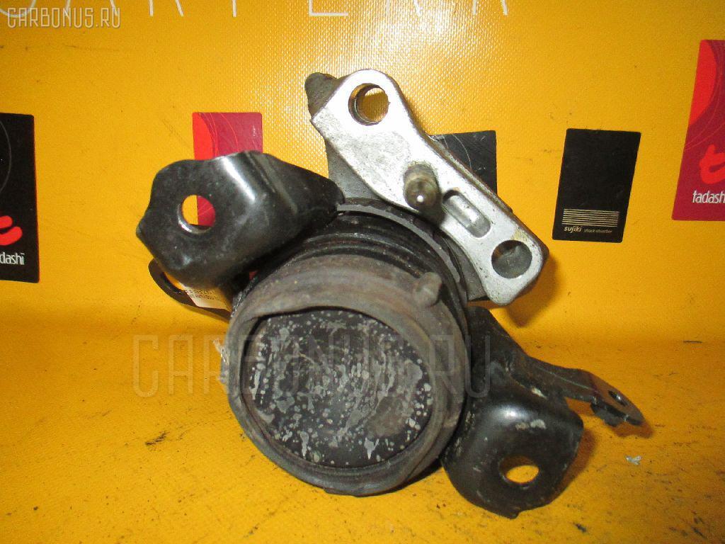 Подушка двигателя TOYOTA AVENSIS WAGON AZT250W 1AZ-FSE Фото 1