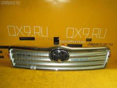 Решетка радиатора TOYOTA AVENSIS WAGON AZT250W Фото 1