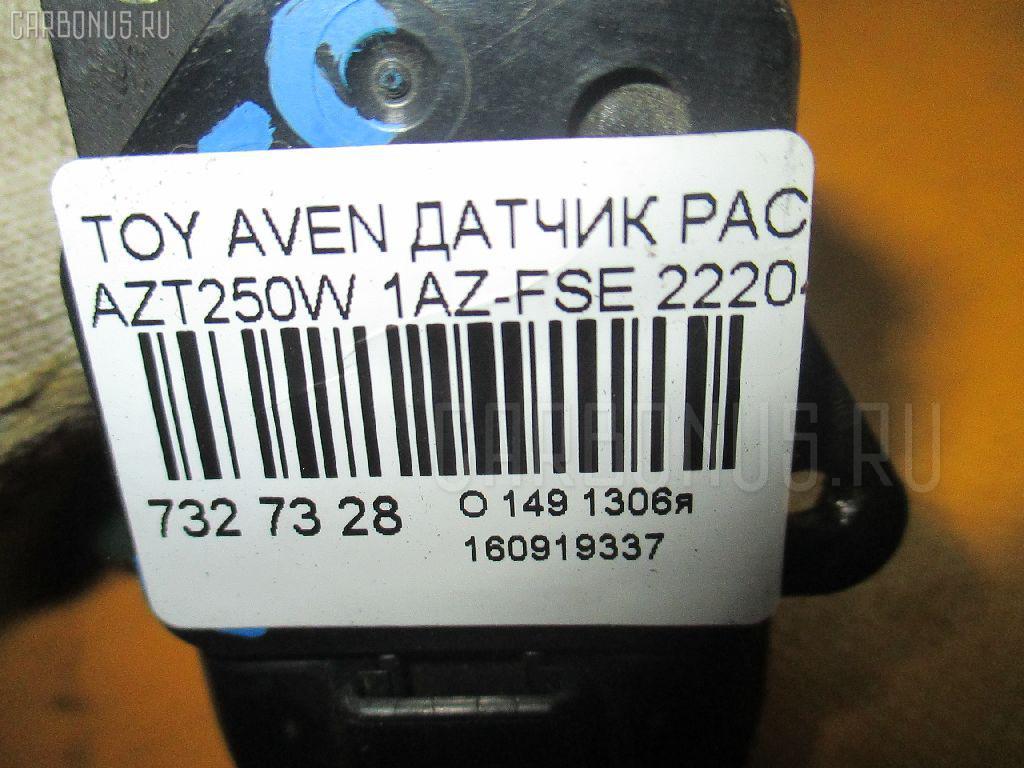 Датчик расхода воздуха TOYOTA AVENSIS WAGON AZT250W 1AZ-FSE Фото 3