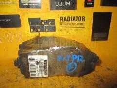 Тормозные колодки NISSAN PRIMERA WAGON WTP12 QR20DE Переднее