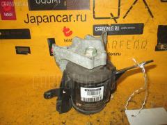 Подушка двигателя TOYOTA ISIS ANM10W 1AZ-FSE Переднее Правое