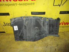 Защита двигателя на Toyota Vista Ardeo SV50G 3S-FSE, Переднее Левое расположение