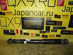 Амортизатор HONDA CAPA GA4 52610-S2G-0240 Заднее