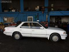 Рычаг Toyota Cresta GX81 1G-FE Фото 8