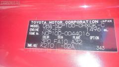 Зеркало двери боковой 87910-52750 на Toyota Ractis NCP100 Фото 8