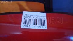Зеркало двери боковой 87910-52750 на Toyota Ractis NCP100 Фото 9