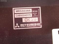 Блок управления климатконтроля MITSUBISHI LANCER CEDIA CS2A 4G15 MR5500366