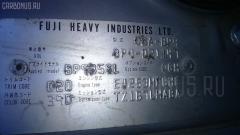 Стабилизатор Subaru Outback BP9 EJ25 Фото 8