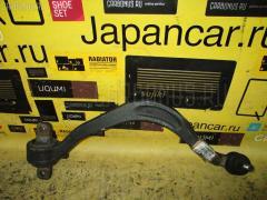 Рычаг MITSUBISHI GALANT EA1A 4G93 Переднее Правое Нижнее