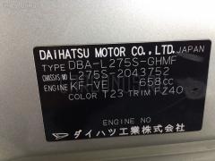 КПП автоматическая на Daihatsu Mira L275S KF-VE Фото 7