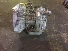 КПП автоматическая на Daihatsu Mira L275S KF-VE Фото 2