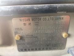 КПП автоматическая NISSAN AD VAN VY10 GA13DS