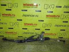 Рулевая рейка MAZDA MPV LW3W L3