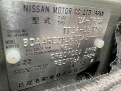 КПП автоматическая на Nissan Primera TP12 QR20DE RE0F06A-FP54