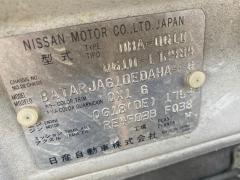 Двигатель на Nissan Bluebird Sylphy QG10 QG18DE