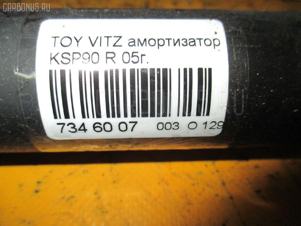 Амортизатор TOYOTA VITZ KSP90 Фото 8
