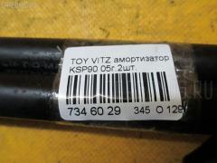 Амортизатор багажника Toyota Vitz KSP90 Фото 8