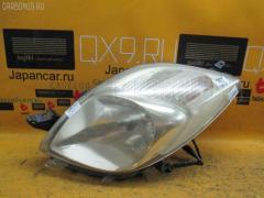 Фара Toyota Vitz KSP90 Фото 1