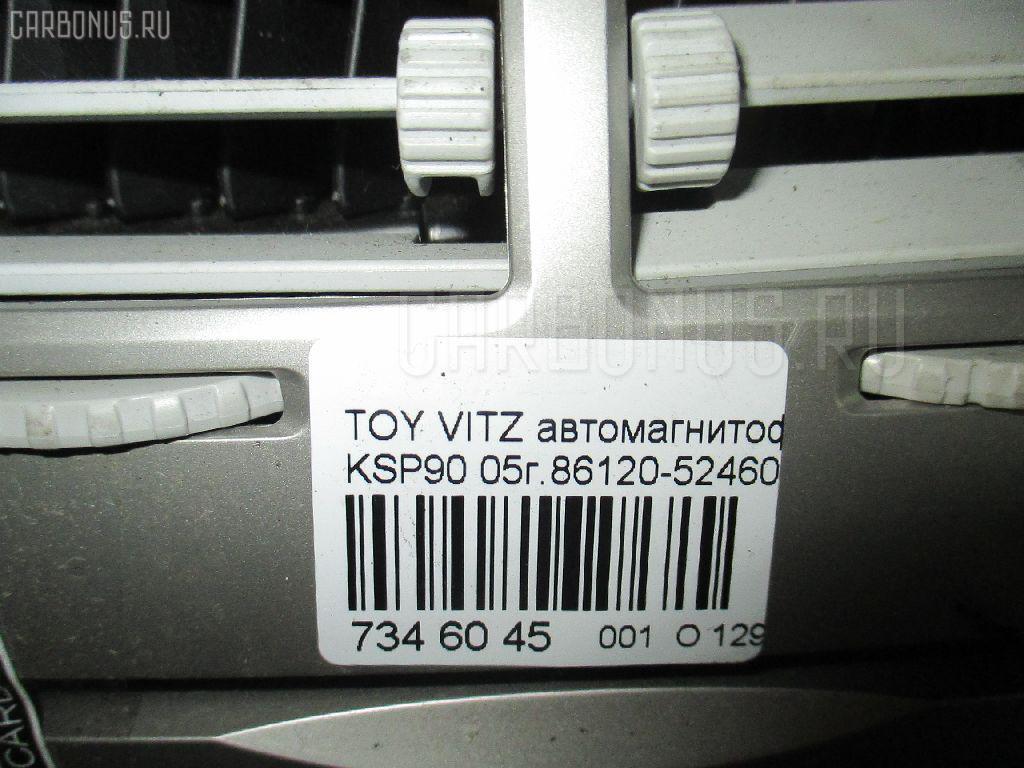 Автомагнитофон TOYOTA VITZ KSP90 Фото 10