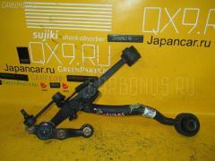 Рычаг Toyota Mark ii JZX100 1JZ-GE Фото 1