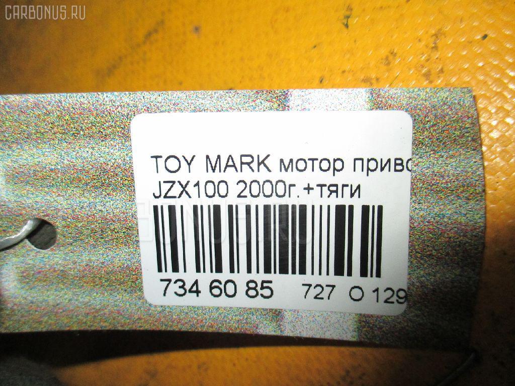 Мотор привода дворников TOYOTA MARK II JZX100 Фото 9