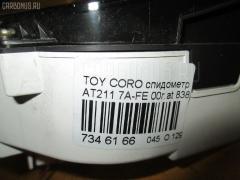 Спидометр Toyota Corona premio AT211 7A-FE Фото 9