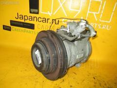 Компрессор кондиционера Toyota Corona premio AT211 7A-FE Фото 1
