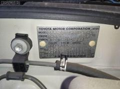 Дроссельная заслонка Toyota AT211 7A-FE Фото 9