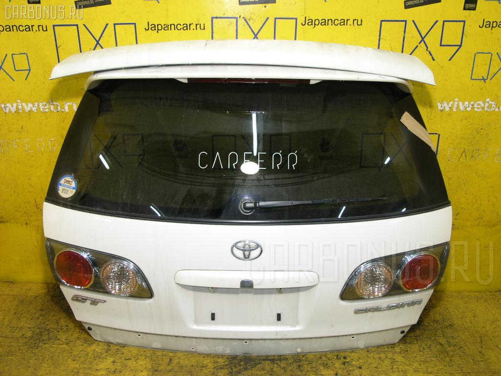 Дверь задняя Toyota Caldina ST210G Фото 1
