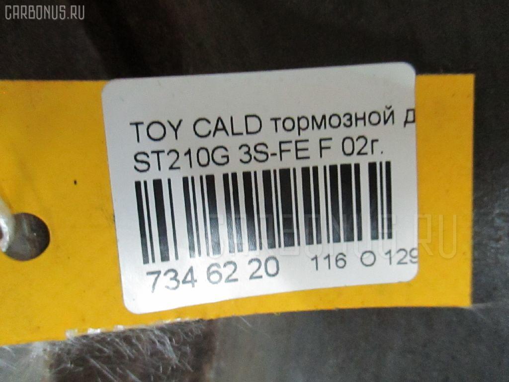 Тормозной диск TOYOTA CALDINA ST210G 3S-GE Фото 7