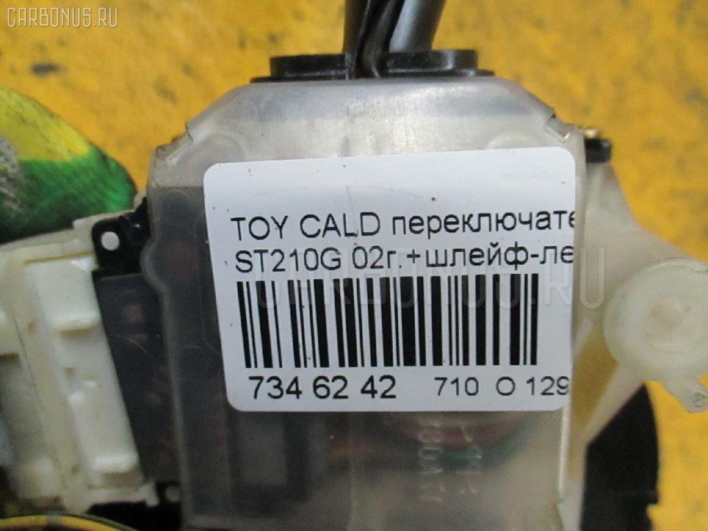 Переключатель поворотов TOYOTA CALDINA ST210G Фото 7