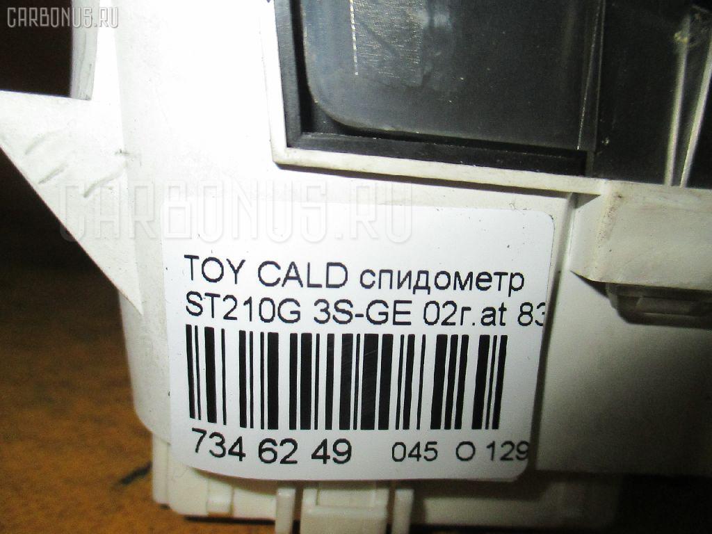 Спидометр TOYOTA CALDINA ST210G 3S-GE Фото 7