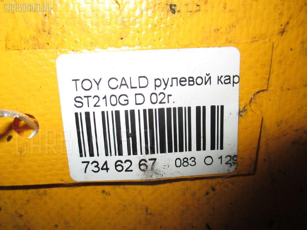 Рулевой карданчик TOYOTA CALDINA ST210G Фото 6