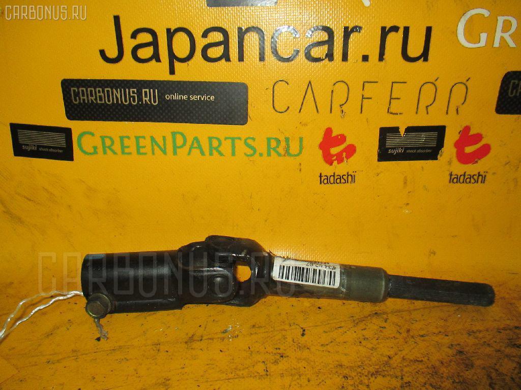 Рулевой карданчик TOYOTA CALDINA ST210G Фото 1