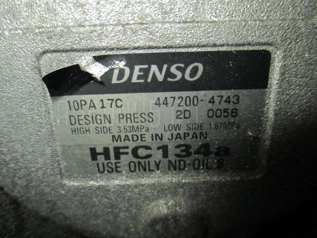 Компрессор кондиционера Toyota Caldina ST210G 3S-GE Фото 1