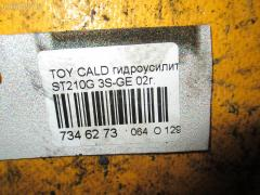 Насос гидроусилителя Toyota Caldina ST210G 3S-GE Фото 7