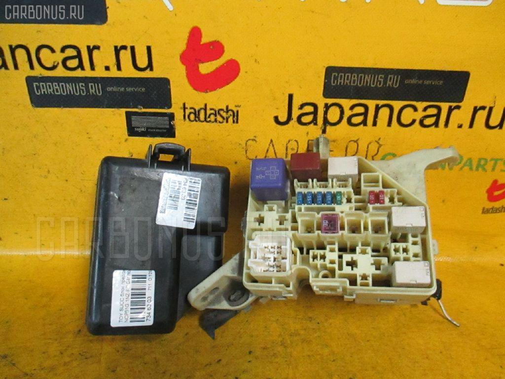 Блок предохранителей Toyota Succeed NCP51G 1NZ-FE Фото 1