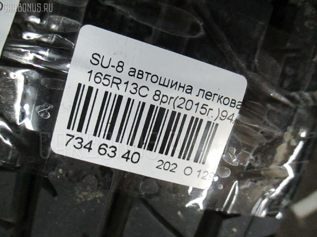 Автошина грузовая летняя SU-830 165R13LT MAXTREK Фото 7
