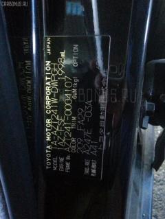 Дверь боковая Toyota Caldina AZT241W Фото 3