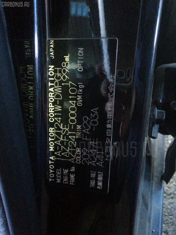 Шланг кондиционера TOYOTA CALDINA AZT241W 1AZ-FSE Фото 2