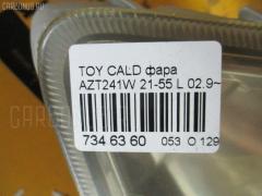 Фара Toyota Caldina AZT241W Фото 6