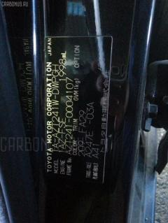 Фара Toyota Caldina AZT241W Фото 3