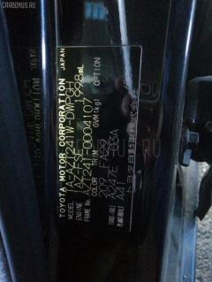 Ручка КПП Toyota Caldina AZT241W Фото 3